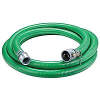Where to find HOSE, SUCTION 2 X20 in Norco